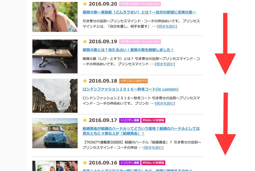 screen-shot-2016-09-24-at-18-38-42