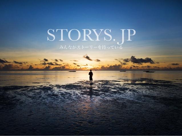 storysjp-1-638